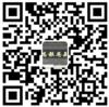 微信圖片_20190715111412.png
